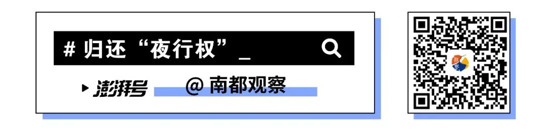 """点击链接【可】【能】扫码阅读 澎湃号""""南【都】体坛""""【全】文"""