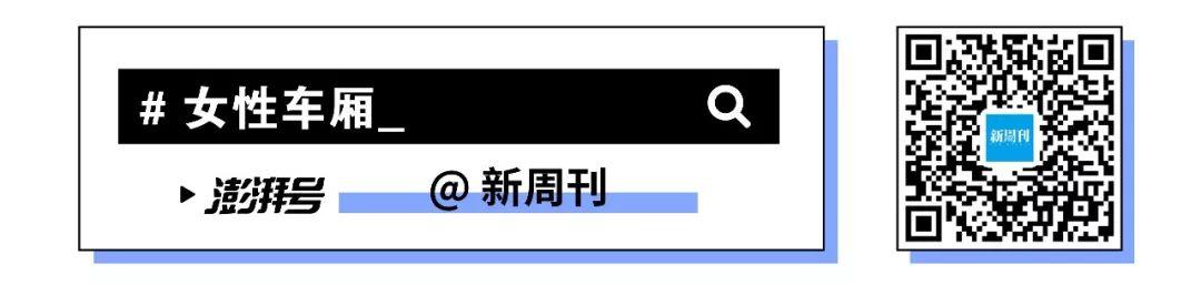 """点击链接【可】【能】扫码阅读 澎湃号""""货币周刊""""【全】文"""