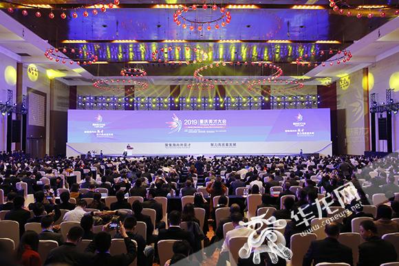 2019重庆英才大会闭幕 签约紧缺急需优秀人才608名项目227个