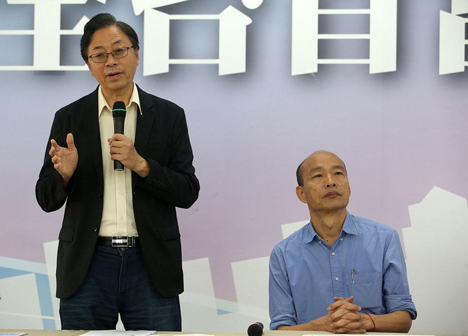 韩国瑜和张善政(左)共同出席活动。 ICphoto 图