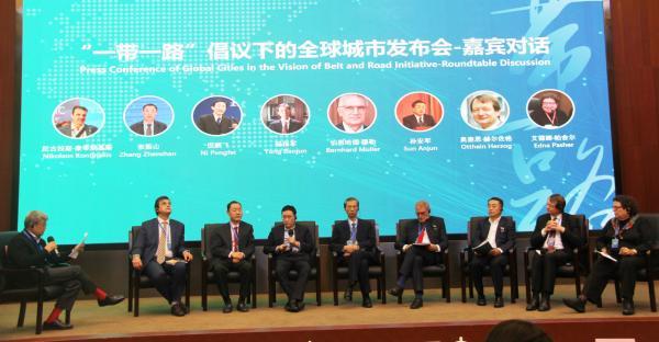 中规院发布全球城市报告,中国将为全球发展贡献新动能