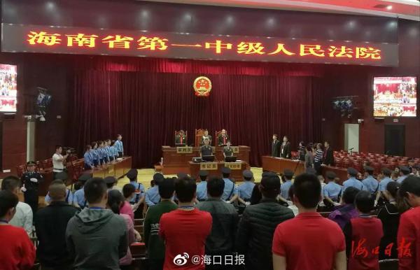 """拉票贿选两次当上村委会主任,海南一""""黑老大""""被判25年"""