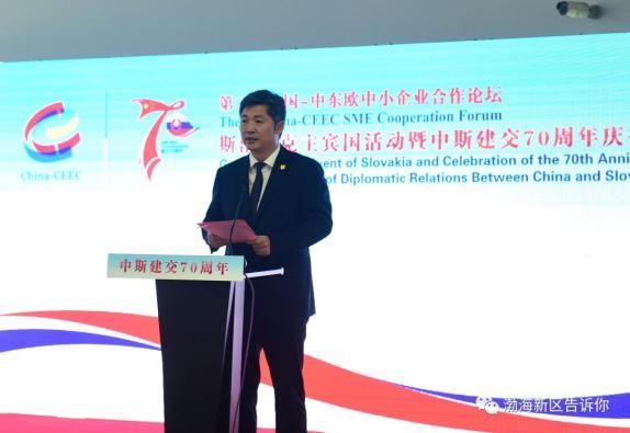超提气! 第二届中国—中东欧中小企业合作论坛异彩纷呈硕果累累