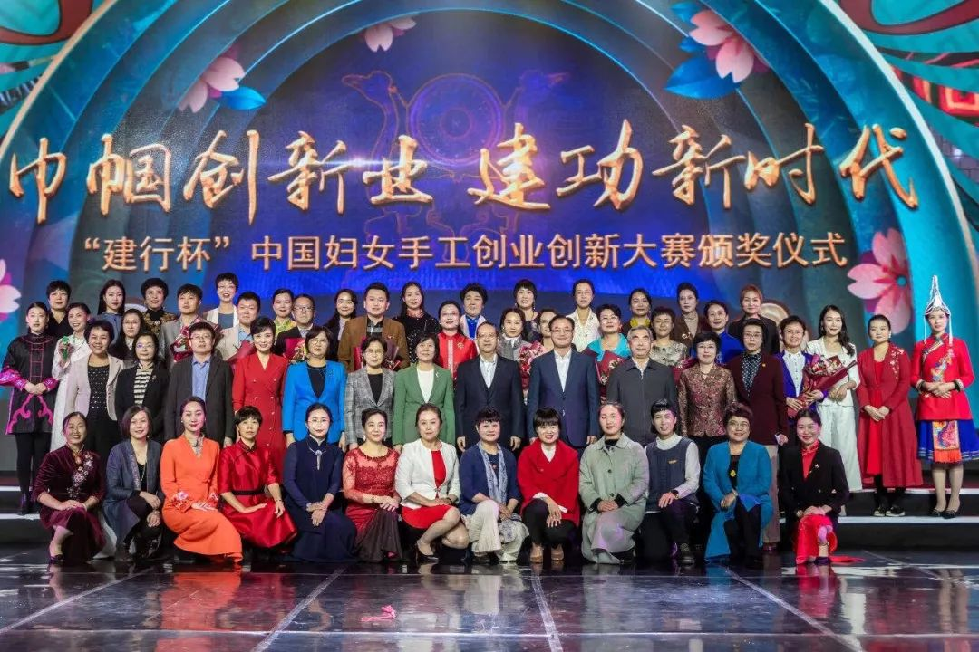 喜讯!北京项目获中国妇女手工创业创新大赛银奖