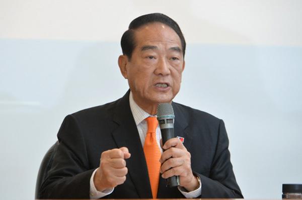 王金平证实:亲民党主席宋楚瑜已决定参选