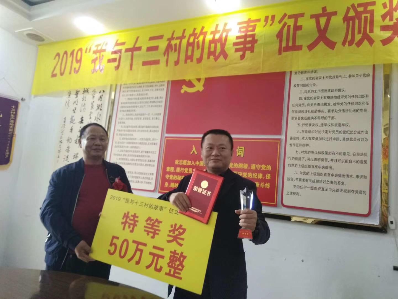 马笑泉(右) 本文图均为 红星新闻 图