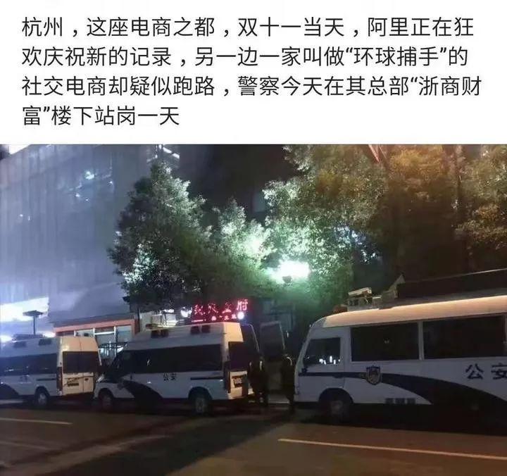 """网传杭州""""斑马会员""""疑似跑路,2.6亿被挪用?创始人回应"""
