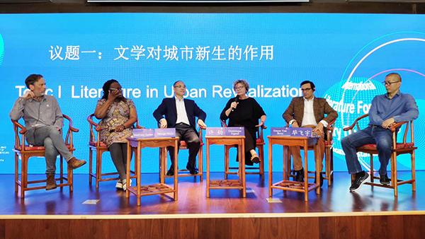 """南京入选""""文学之都"""",如何在世界范围发挥它的影响力?"""