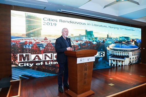 """南京成为中国第一个获""""创意城市网络文学之都"""""""