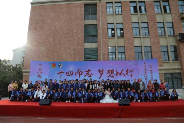 合肥市举办中学共青团改革示范项目展示活动