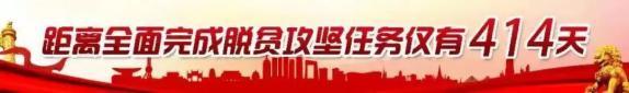 """�_刺""""�Q�倨凇保〗鸩��π乱惠�全��文明城市��建"""