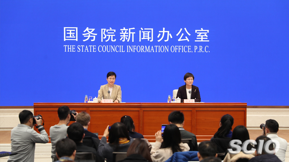 国务院新闻办公室于2019年11月14日(星期四)上午10时举行新闻发布会。 国新网 图