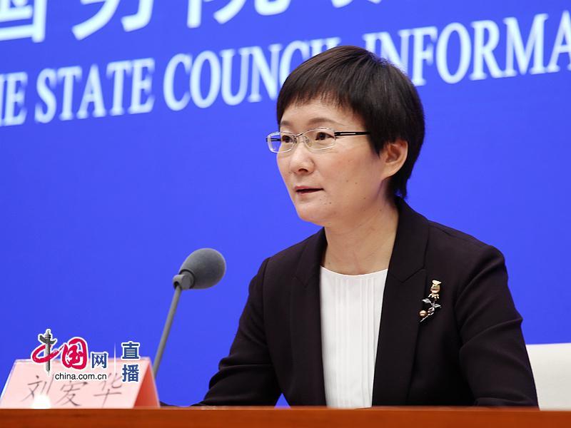 国家统计局新闻发言人刘爱华回答记者提问。 中国网 图