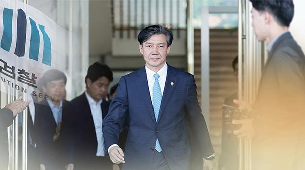 韩国检方传讯前法务部长曹国,是否提请批捕成最大焦点