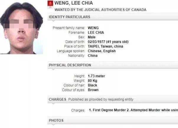 台男子加拿大枪杀大陆学生,13年后被判终身监禁