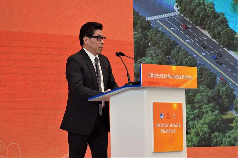 华辰隆德丰企业集团董事长朱永兴。 本文图片 主办方提供