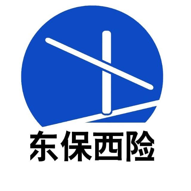 """""""卖保险越来越难了!""""北京银保监局连发两文重拳规范保险中介市场,违者封停账号、限制招聘……"""