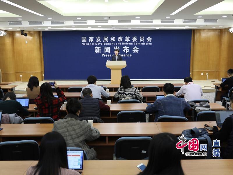 國家發改委就宏觀經濟運行情況舉行新聞發布會。 中國網 圖