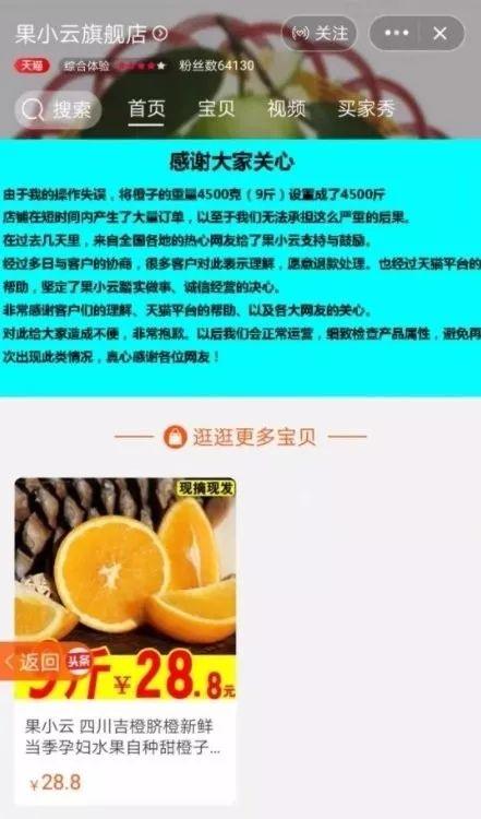 本文图片 中央广电总台中国之声微信公号