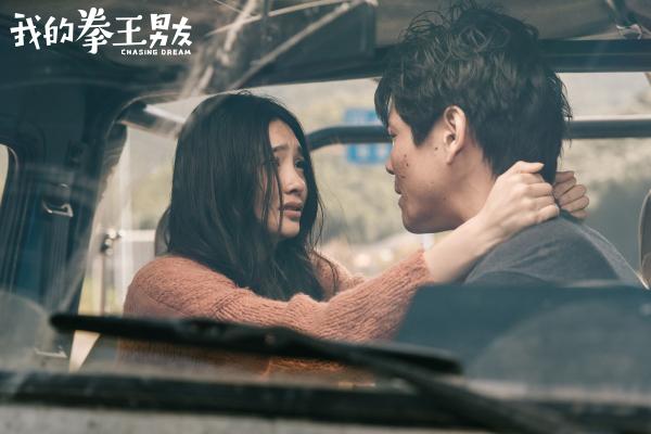 专访丨杜琪峰韦家辉再度携手拍爱情片:要给观众正能量