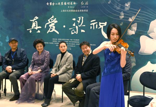 上海国际艺术节|俞丽拿牵手雷佳推出《真爱·梁祝》