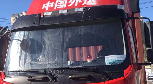 货车ETC发行全国铺开:加速记账卡发行,车型识别是难点