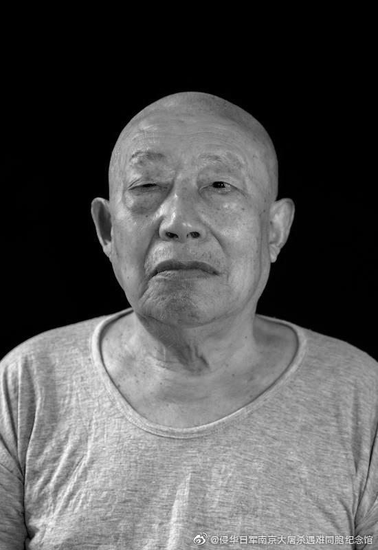 又一南京大屠杀幸存者离世,登记在册在世幸存者只剩80人