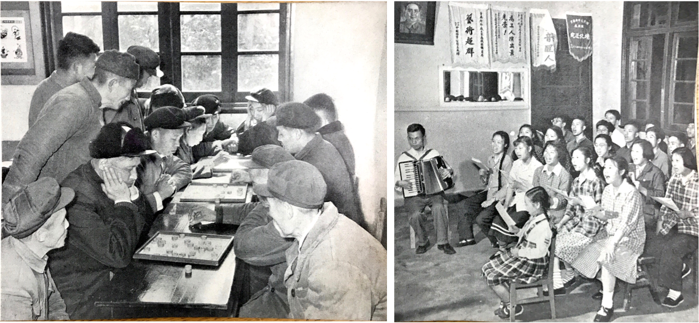 1957年曹杨新村内的文化组织:棋牌社与合唱团中国人民对外文化协会上海市分会 图