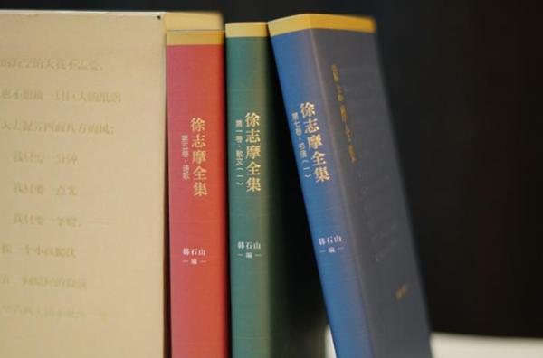 徐志摩逝世88周年   商务印书馆出版最新《徐志摩全集》