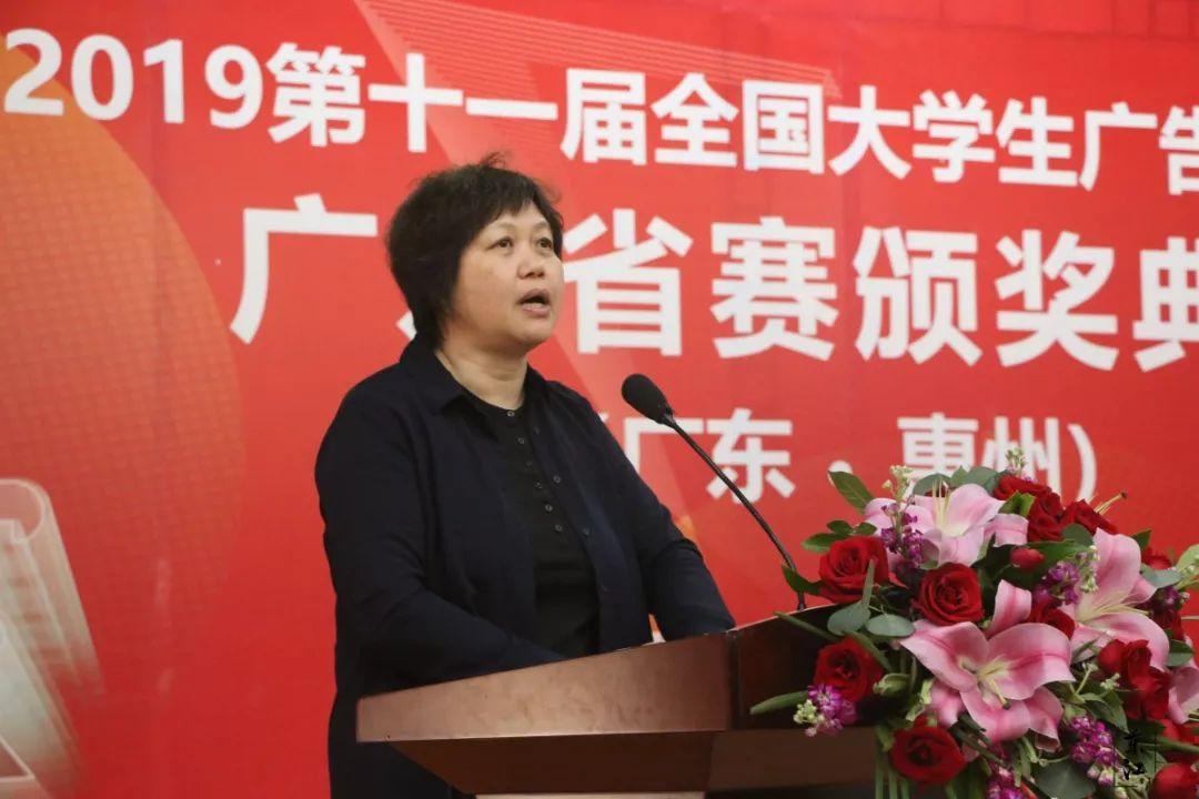大广赛全国组委会、广东赛区组委会副主任兼秘书长胡莹