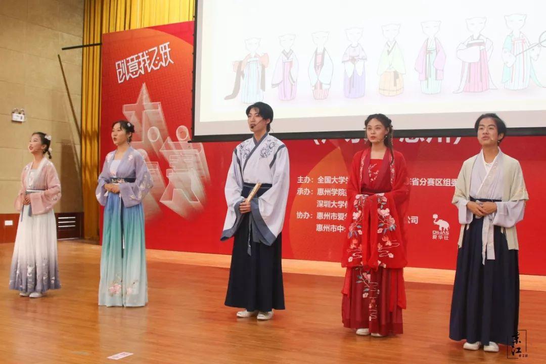 纪桂萍林佳婷 黄杏烽 杨芳 叶伟建(由左至右)