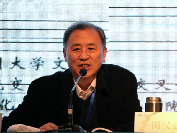 会议|扬州大学:《论语》诠释与东亚文明