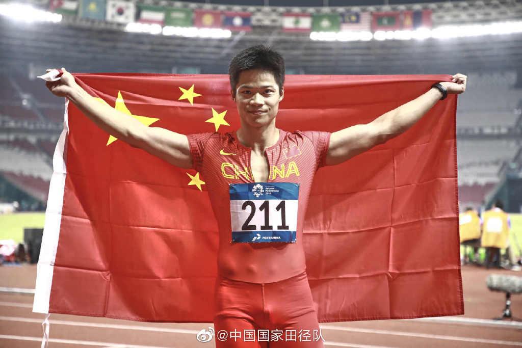苏炳添当选世界田联运动员工作委员会委员