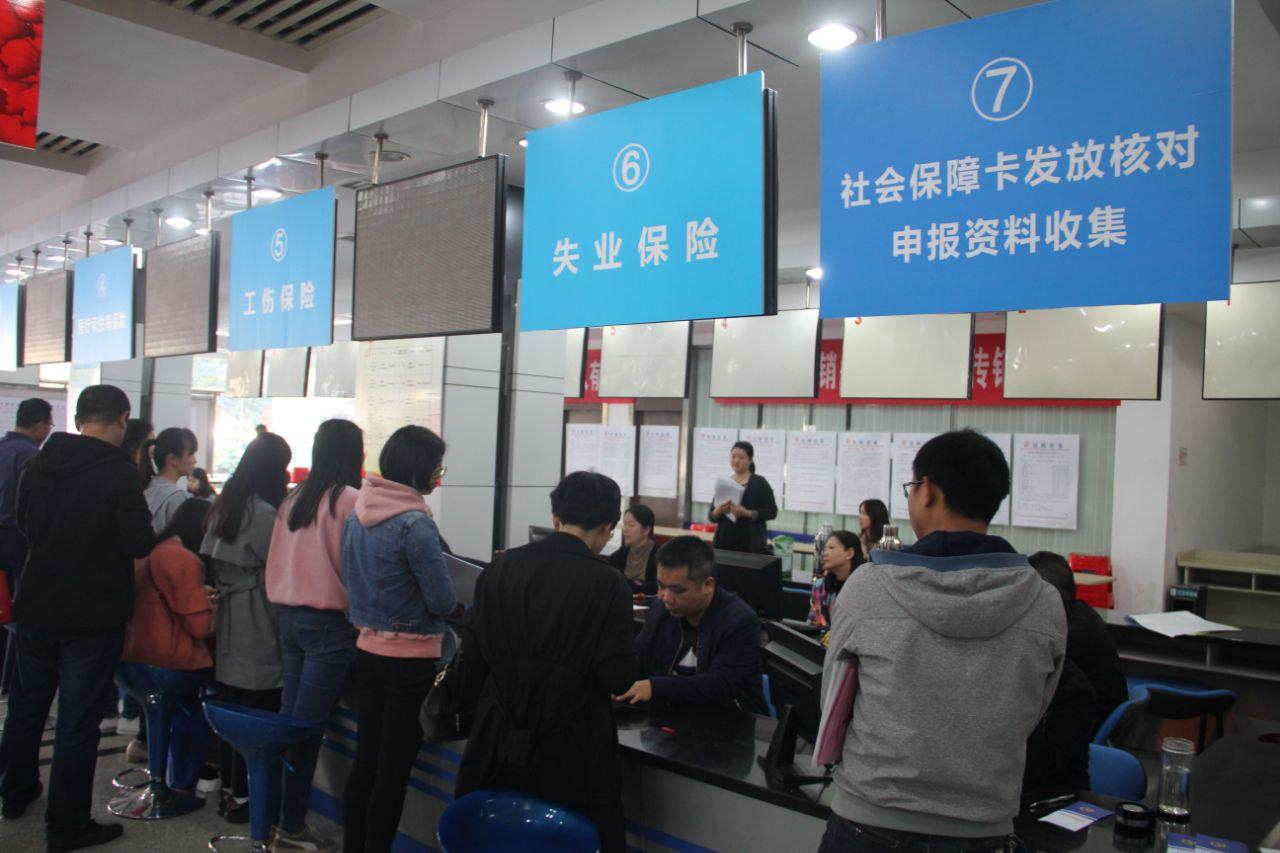 又到湘潭城乡居民医保参保时间了!这些变化要注意