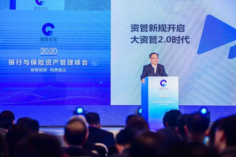 建行行长刘桂平谈资管业务发展:既要内建联盟,又要外引翘楚