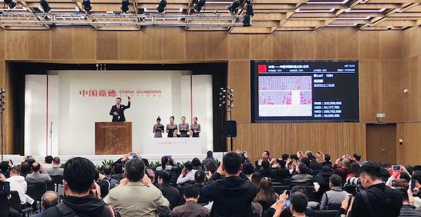 元代赵孟頫两信札成交2.67亿,竞价历时一小时7分多钟