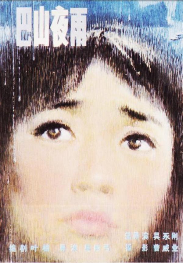 上影厂70周年:向阳而生,从未缺席于时代