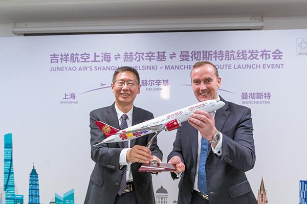 吉祥航空加速欧洲航线布局:将开通其首条第五航权航线