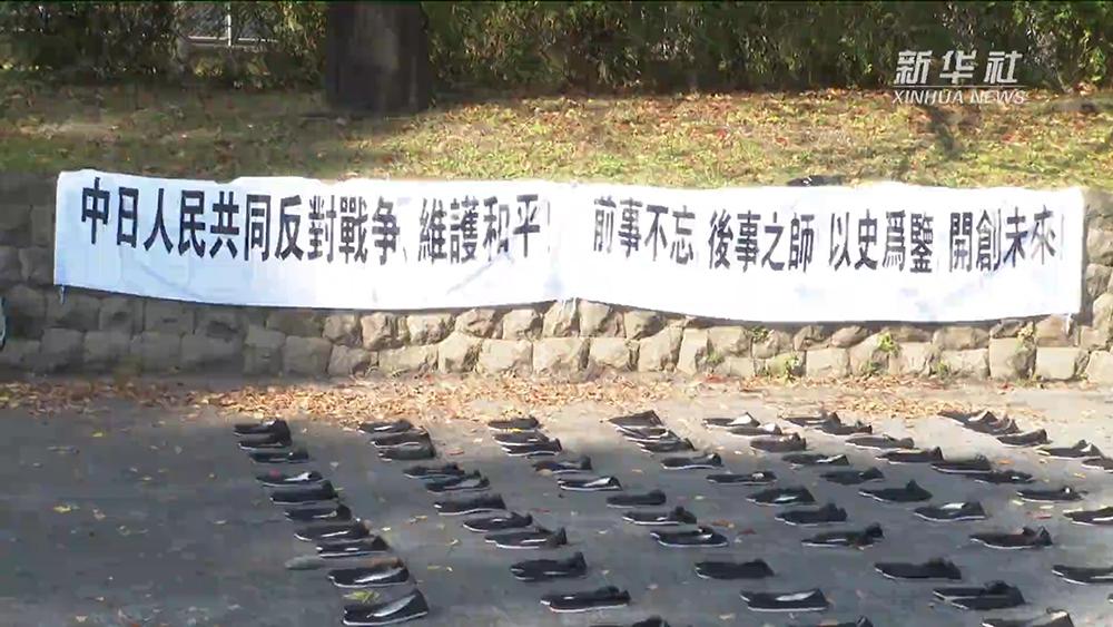 东京塔下摆6830双黑布鞋,中日共同悼念二战被掳中国劳工