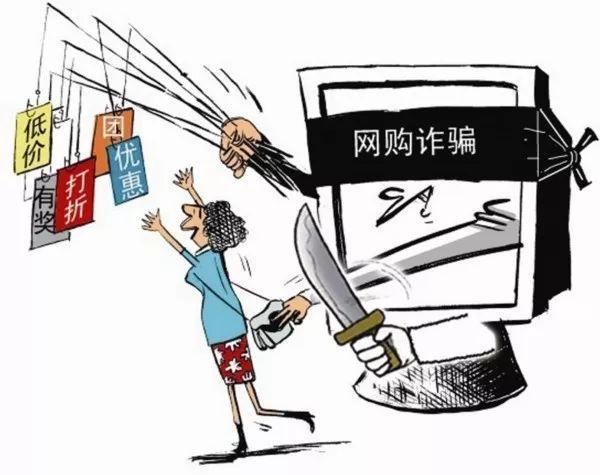 http://www.110tao.com/dianshangjinrong/91923.html
