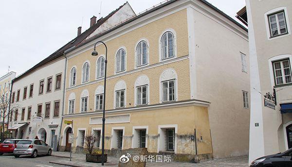 奥地利内政部长宣布:希特勒故居将改建成警察局