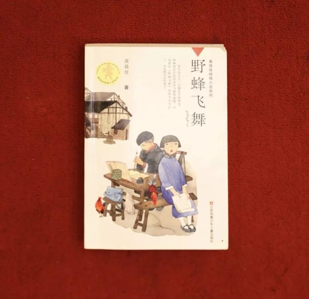 犀利!这位鹤山籍作家荣获陈伯吹国际儿童文学