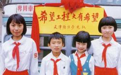 朱彤(左二)