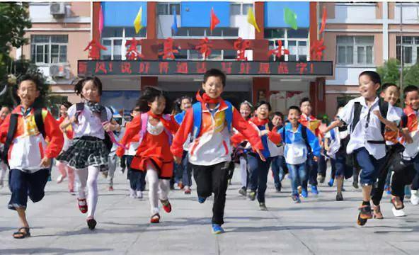 金寨县希望小学