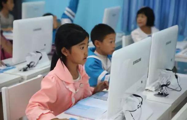 希望工程电脑教室
