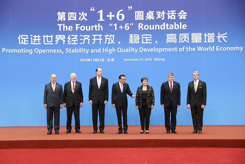 李克强:共同维护经济全球化、携手应对世界经济下行压力