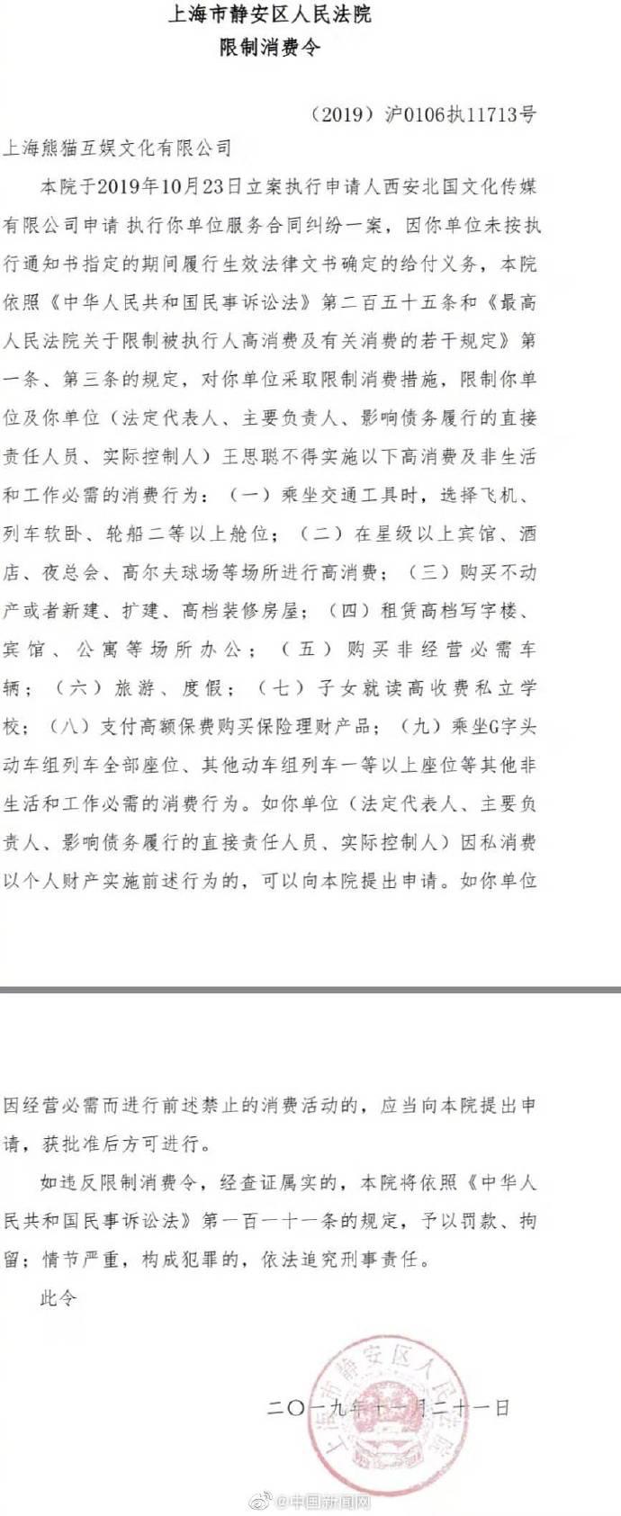 本文图均为 微博@中国新闻网 图