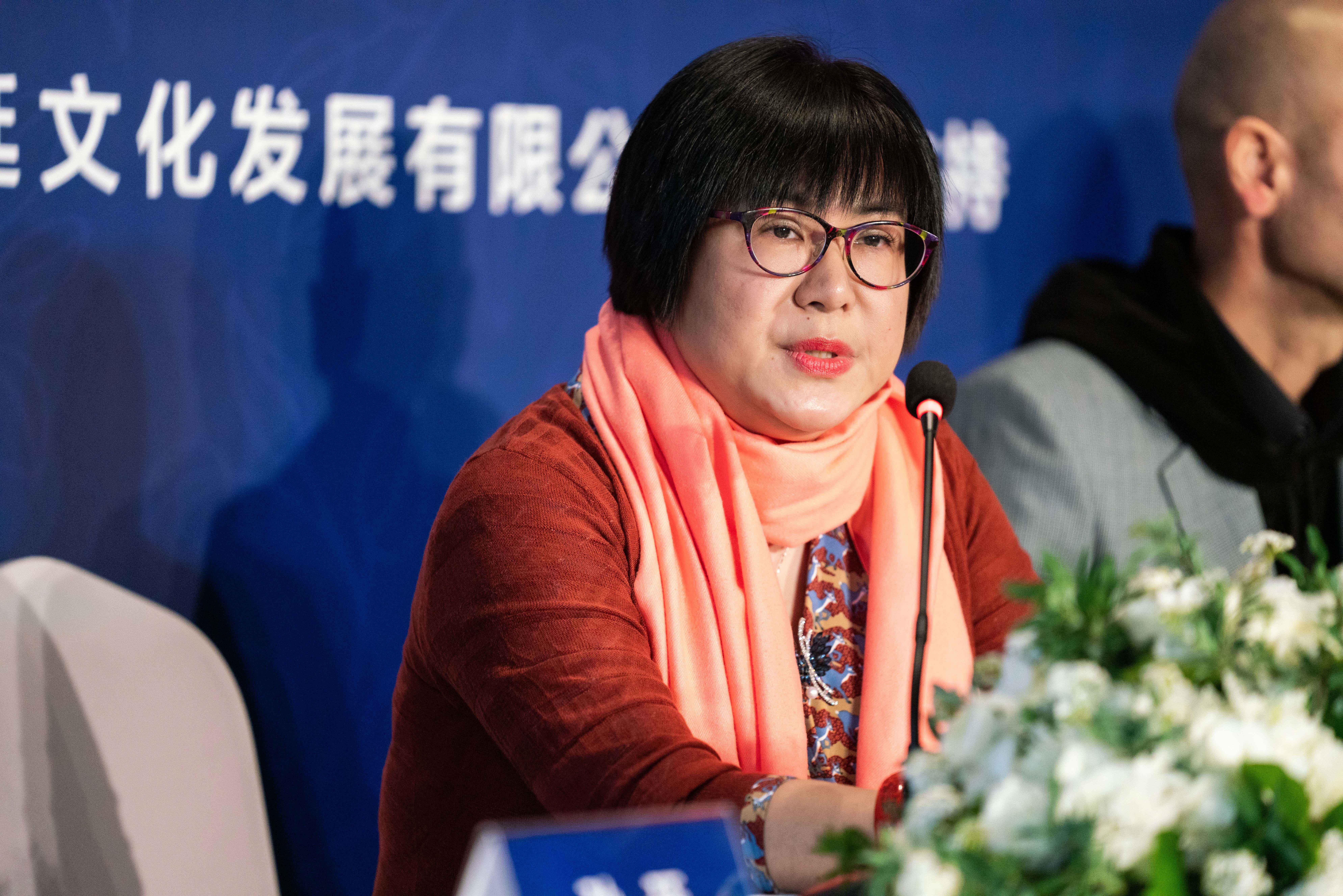 中国华夏文化遗产基金会理事长耿静女士出席并致辞