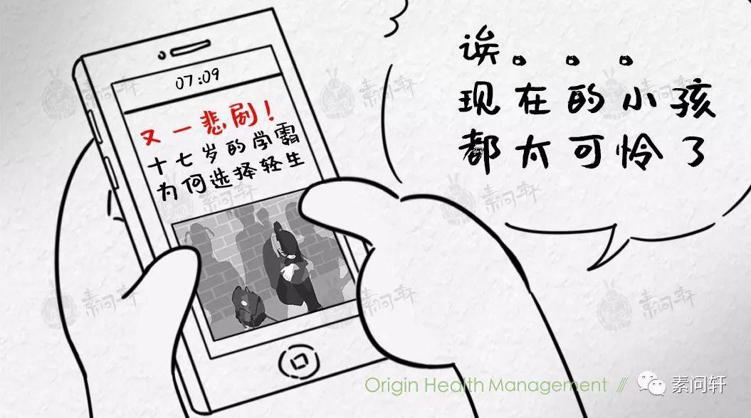 中医背景�_《奇葩说》阿詹:停下来休息像在犯罪丨上进心太强是致命的病