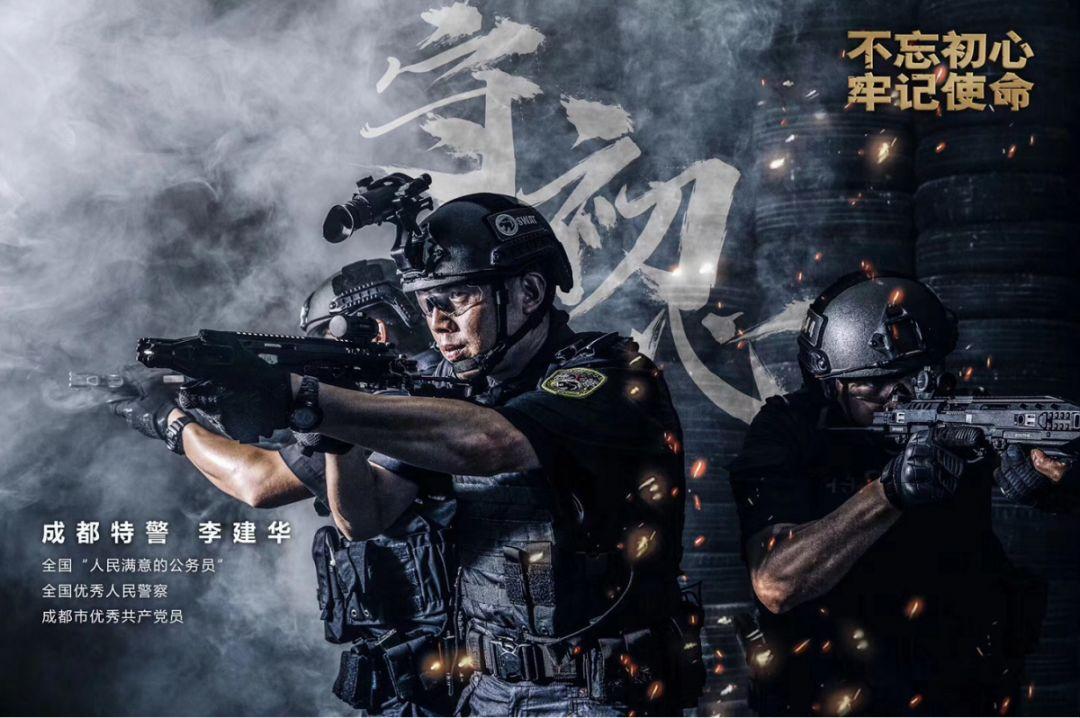 手指卡枪解救人质,成都黑豹突击队特警李建华